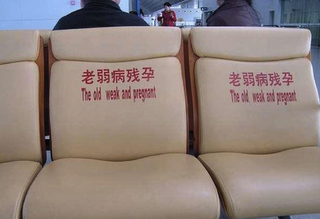 Bad-translation-Chair