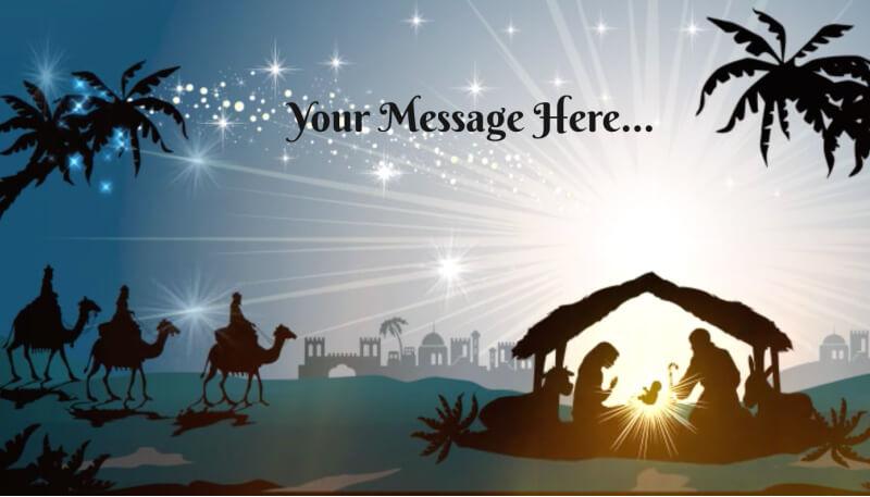 christmas nativity 1 ecard design